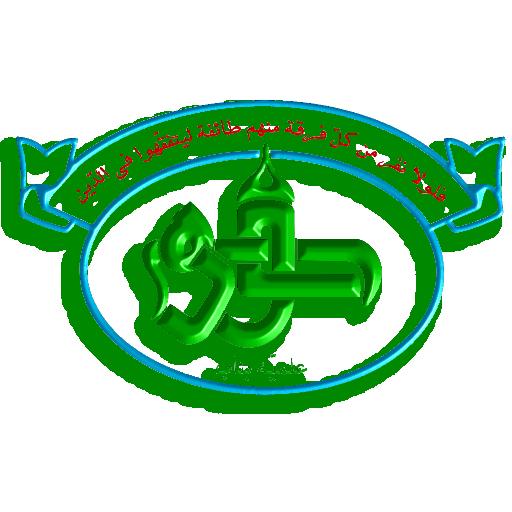 انجمن علمی حوزه علمیه بناب